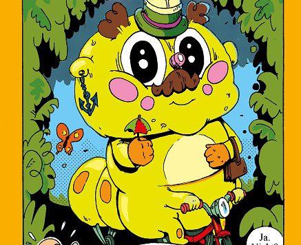 gif_comics1-k